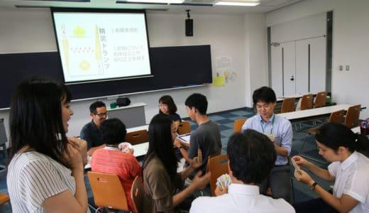 青山学院大学にて講義
