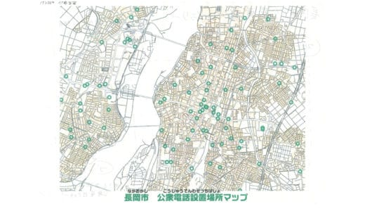 (日本語) 公衆電話 親子シールラリー