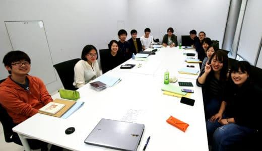 (日本語) 福本研ゼミがスタートしました。