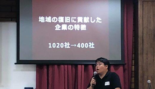 Social LiFE inclusion にて講演