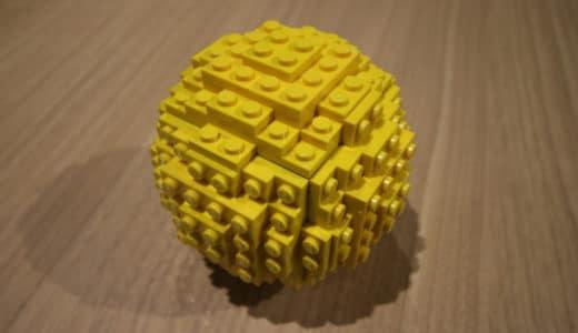 LEGO®で「球(ボール)」を作ったことはありますか?