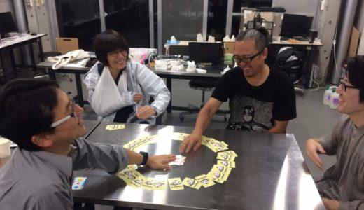 (日本語) オープンラボトークで「研究&取り組み」の紹介をしました。