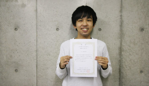 【Awards】Daiki Ogawa, M2, received Best Research & Presentation Student's Award from Chubu Branch of Japanese Institute of Landscape Architecture.