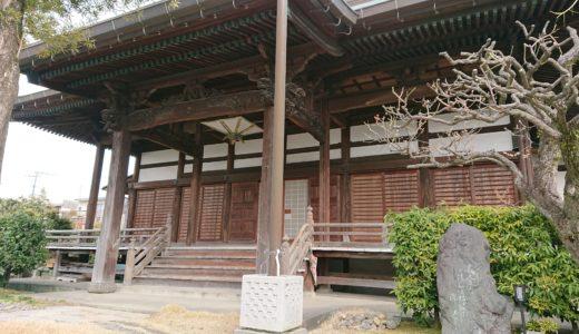 仏教と私の実家(寺院)紹介