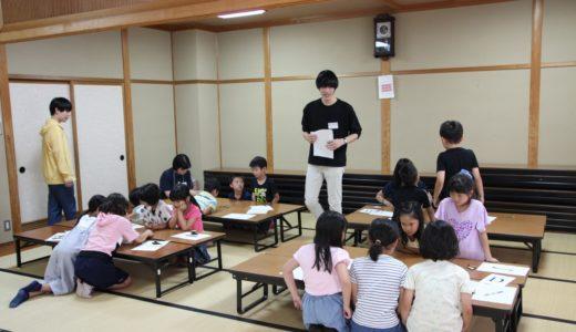 大島コミュニティセンターで新潟ぱるたワークショップ