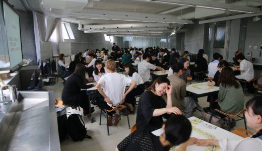 (日本語) 空間安全論で防災トランプ