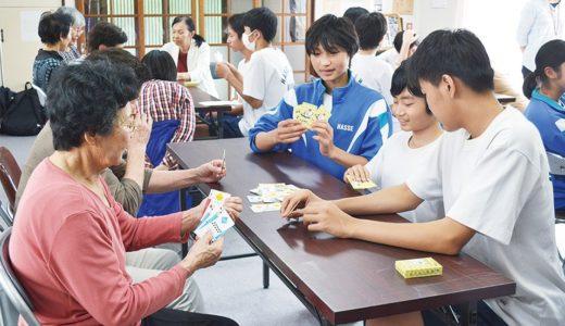 (日本語) 防災トランプを活用した中学生の取り組みがタウンニュース(三浦版)に掲載されました。