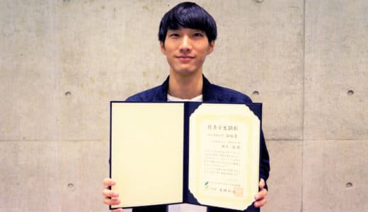 (日本語) 堀川強さんが日本学生支援機構2019年度優秀学生顕彰で奨励賞(社会貢献部門)を受賞しました。