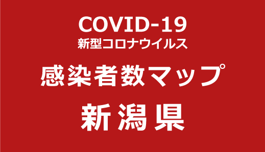 Tabular maps of Numbers of Coronavirus Disease 2019 (COVID-19) in Niigata Prefecture