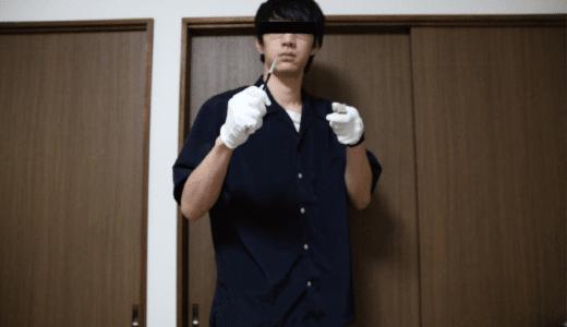 学生起業家の起業までの道のり ~判子作成&登記完了編~