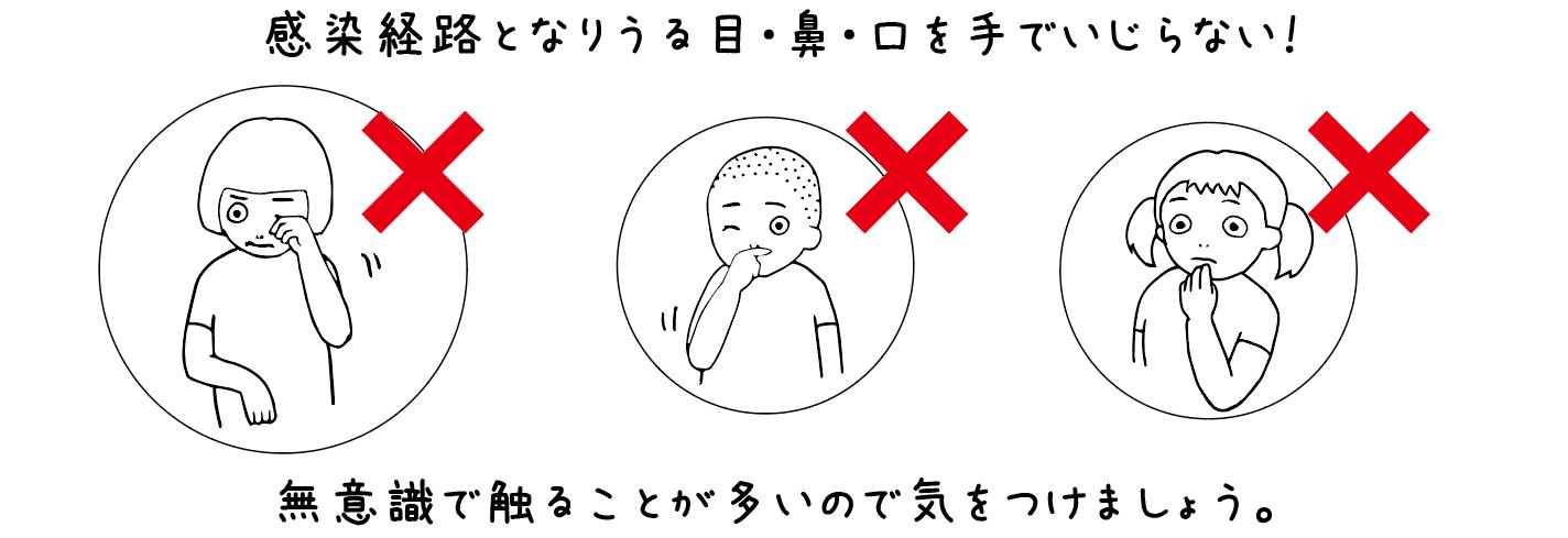 コロナ 数 市 神奈川 者 県 感染 綾瀬 神奈川県287人感染 過去最多|NHK