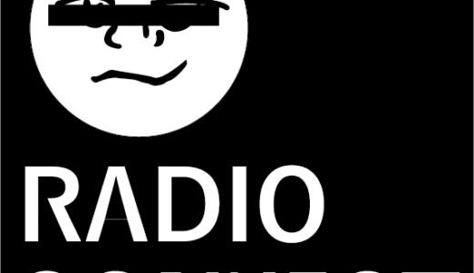 「ラジオコネクト」で皆様の活動を発信します