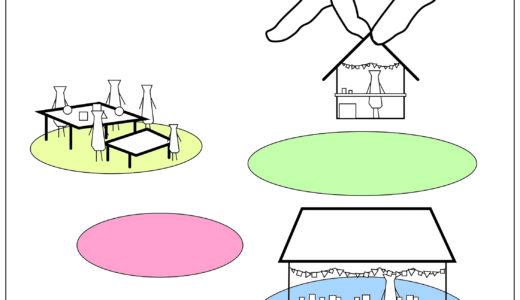 (日本語) 空き地仮店舗設営プロジェクト