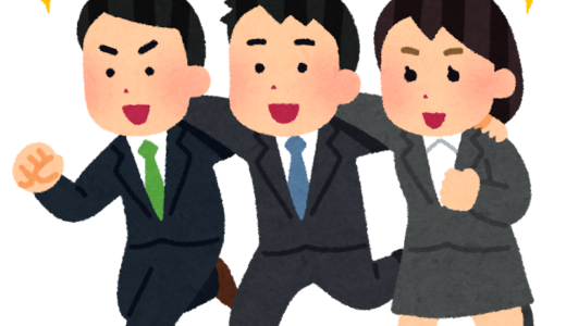 (日本語) 外部プロジェクトとの連携のためのアンケートの実施