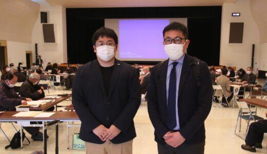 (日本語) 燕市防災リーダー研修会でワークショップを実施しました。